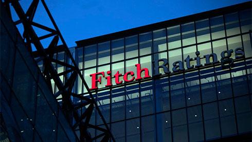 Fitch подтвердило рейтинг государства Украины