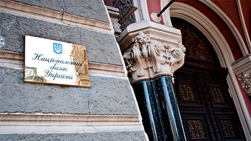 НБУ приступил кпродаже валюты для поддержки курса— денежный клуб