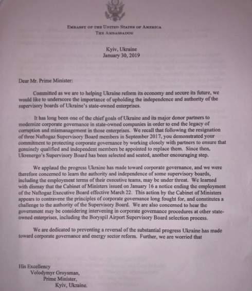 Посол США поддерживала Коболева в конфликте с Гройсманом