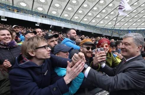 «Я прийшов, тебе нема»: Что даст Порошенко концерт на «Олимпийском»