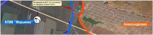 Конеферма как плацдарм. Как ВСУ впритык подошли к Донецку