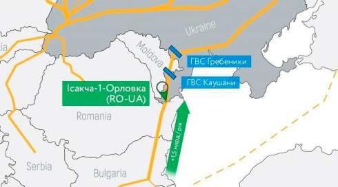 Украина с 1 января увеличит импорт газа из Румынии