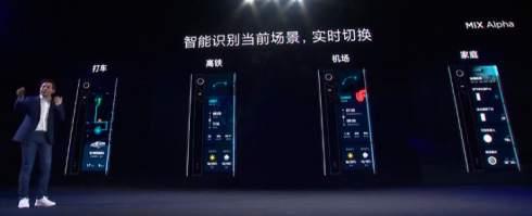 Представлен революционный смартфон Xiaomi Mi Mix Alpha. Экран занимает 180,6% площади лицевой панели