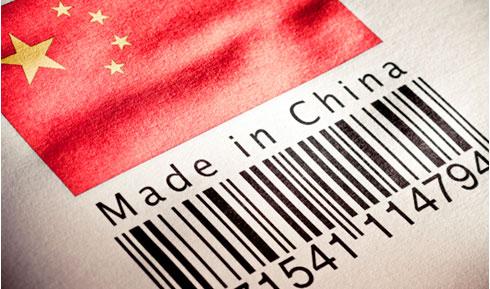 Китай сравнял своих граждан и иностранцев в правах интеллектуальной собственности - СМИ