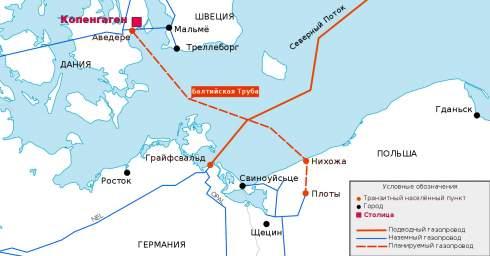Дания выдала разрешение на строительство подводного газопровода из Норвегии в Польшу