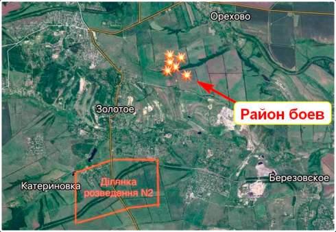 Новые жертвы. Почему все молчат о боях у «зоны разведения» на Луганщине