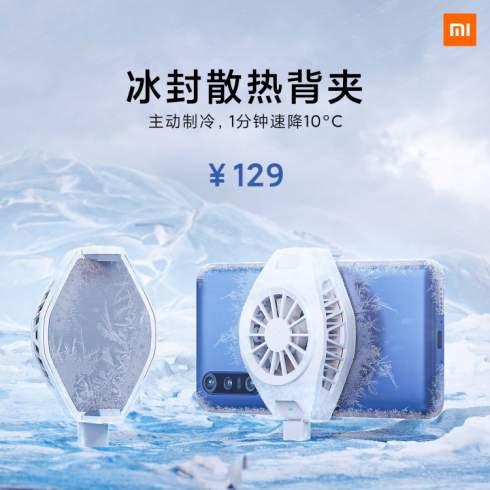 Аксессуары для Xiaomi Mi 10: внешний вентилятор, контроллеры и колонка с беспроводным зарядником