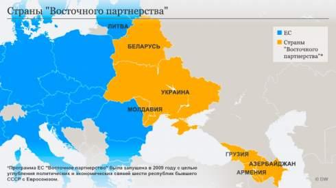 Еврокомиссия представила свое видение будущего «Восточного партнерства»