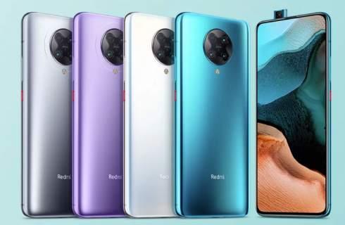 Redmi K30 Pro: мощный смартфон с квадрокамерой и чипом Snapdragon 865