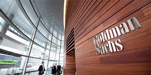 «Второго дна не будет»: банк Goldman Sachs уверен в действиях властей США