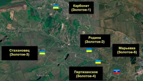 Война на Донбассе. Смертельный обстрел в районе Золотого-4 и нехватка бронетранспортеров