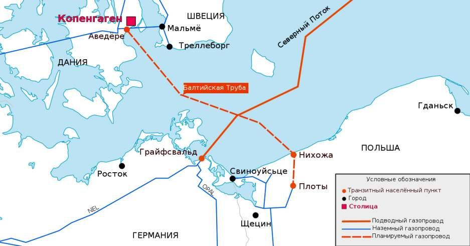 Дания выдала последнее разрешение на строительство газопровода Baltic Pipe из Дании в Польшу