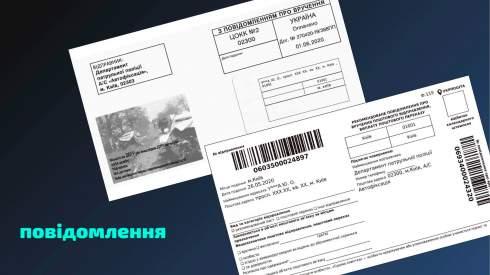 «Письма счастья» водителям начнут приходить в июне. В МВД разъяснили детали