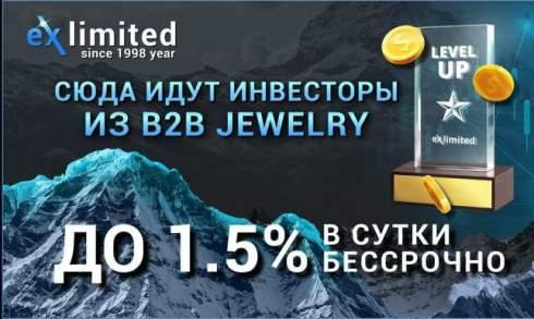 Имеет признаки сомнительного: Нацкомиссия предупреждает украинцев о рисках инвестирования в Exlimited
