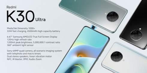 Xiaomi представила дешёвый флагман Redmi K30 Ultra: 120-Гц экран и 5G-чипсет Dimensity 1000+