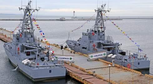 Позитив недели. Военно-морские силы Украины сделают из «Айлендов» торпедные катера