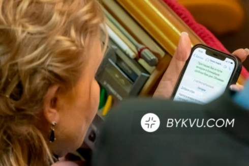 «Приглашаю в гости»: С чего это Тимошенко начала «обниматься» с Ермаком
