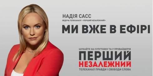 Журналисты запрещенных каналов Медведчука создают новый канал на базе львовского