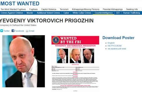 ФБР объявило в розыск «шеф-повара Путина»