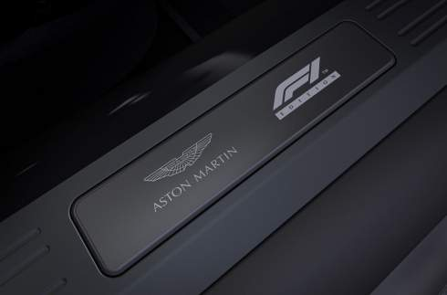 Aston Martin представил самый мощный Vantage в духе Формулы-1