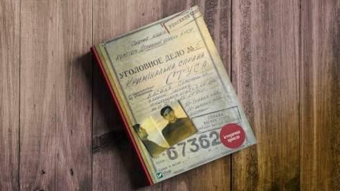 Суд постановил взыскать с Медведчука 139,5 тыс. грн по делу о запрете книги «Дело Василия Стуса»