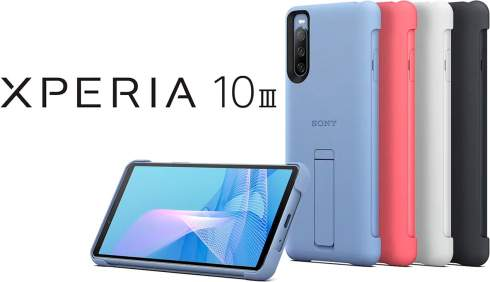 Sony представила середнячок Xperia 10 III — дисплей OLED, защита от воды и 5G