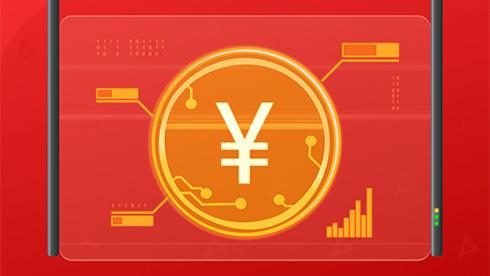 Гонконг и Китай расширят тестирование цифрового юаня в трансграничных платежах
