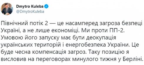 Банковая идет ва-банк: Почему Кулеба просит немцев выиграть войну вместо Украины