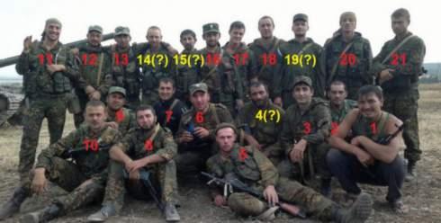 Победы недели в ООС: Разоблачены россияне и задержан «депутат ЛНР»