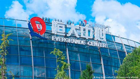 Станет ли гигант недвижимости Evergrande китайским Lehman Brothers?