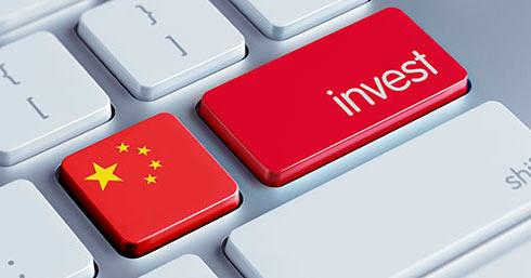 Китай занял 1-е место в мире по объему прямых инвестиций за рубежом в 2020г